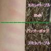 michiのチークが赤転びする原因を探ってみる①【ピンクほっぺになりたい】ブルベ夏冬が実験します。