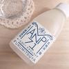 福光屋のANP71をレビュー!麹を乳酸菌で発酵させた甘さ控えめ発酵飲料