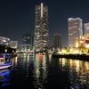 横浜観光【横浜で絶対見ておきたい夜景】徒歩で堪能できるオススメコースを紹介