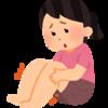 足のむくみをとるのに即効性のあった解消法!予防対策のおすすめは?