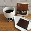 カカオハンター×コーヒー05 トゥマコ82% ダークチョコレート