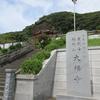 鉄道日本一周-<千葉編>①館山
