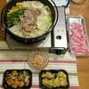 2016/09/29の夕食