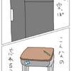 file5 空っぽ