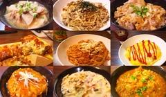 10月に作った主な料理