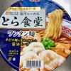 明星 とら食堂 ワンタン麺(ファミリーマート)