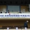 『第28回長崎県柔道場連盟少年柔道大会』 結果