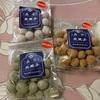 AKOMEYA:きな粉豆/抹茶豆/苺ミルク豆