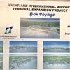 【ラオス国営航空搭乗記】ビエンチャンからバンコクQV445