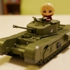 ねんどろいどもあ チャーチル歩兵戦車(フィギュア)(戦車) の感想