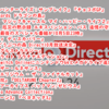 『星のカービィ ディスカバリー』『アクトレイザー ルネサンス』、SwitchオンラインにN64、MDタイトル追加など!「Nintendo Direct 2021.9.24」放送!