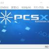 【エミュ紹介】2020年最新 PC PS2 エミュレーター PCSX2 Windows MAC Linux 導入 設定 必要スペックなど