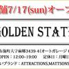 GOLDEN STATEオープンはいよいよ明後日!&スタッフ募集のお知らせ