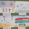 1年生:図工 楽しかった思い出
