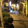 お出かけ情報(伊香保温泉@群馬):石段街