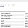 【GAS】指定の日が何の日かをWikiから取得するライブラリ、ELEWikiDateを公開