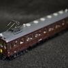 はじめての旧型国電 KATO クモハ12 50 鶴見線 レビュー