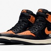 "【リーク/10月4日発売】""NIKE AIR JORDAN 1 SHATTERED BACKBOARD 3.0 (555088-028)"""