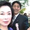 教え子の杉山京子さんの誕生祝の茶会