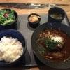 大阪・肥後橋『ルツボ  キッチン』の『ハンバーグランチ』