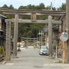 遊佐町にある「大物忌神社」と「丸池様」のパワースポットへ