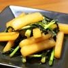 大根は葉も一緒に炒めよう!旬の初めの格別な旨さ「丸ごと大根の甘辛炒め」のレシピ