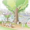 こども未来館 シンボル遊具「KOMAKIの木」