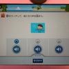 スマイルゼミの「英語プレミアム」の感想+小学生英単語アプリ