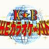【TV】THEカラオケ★バトル U-18歌うま甲子園(2016.9.7)感想