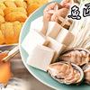 魚匠屋 飯田橋店のクーポンが3,500円(50%OFF)!