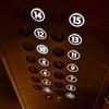 異世界へ行くエレベーターを試してみた