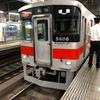 山陽5000系電車