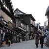 千葉に鎌倉発見!!?風情ある観光地成田山へ行ってみた