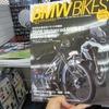 BMW BIKES 新刊入荷いたしました。
