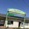 北九州 「響灘緑地 グリーンパーク」