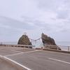 長崎町野母崎町の周辺住民が教える魅力やイベント・口コミ情報!