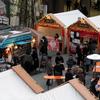 クリスマスマーケット2019 (豊橋)