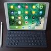 iPad Pro 10.5レビュー。画面/キーボード比が完璧な究極タブレット!