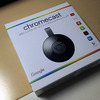 Chromecast(クロームキャスト)導入