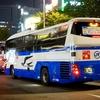 東京-広島線・ニューブリーズ3号(ジェイアールバス関東・東京支店) LKG-RU1ESBJ