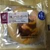 ナチュラルローソンで買った低脂質のもの(チリコンカンパン、アップルデニッシュなど)