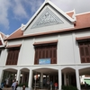 【旅行者必読!!】カンボジア・シェムリアップ各施設、店舗の移転情報!(2016年8月1日版)