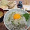 小田保で釜揚げしらす丼と牡蠣バター