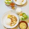 【中華料理】自分好みに仕上げる麻婆豆腐&麻婆なすの作り方(レシピ付)/MAPO TOFU, Sichuan Dish of Soybean Curd and Minced Meat
