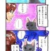 「ネコあるある」な猫マンガ<4>「どこ見てんのよ?」