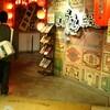 札幌市 ラーメン あら炊きとんこつ あらとん / らーめん共和国出店