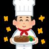 絶対作りたい!「広東風焼き豚」のレシピメモ