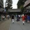 仙台家族旅行 ― 瑞巌寺 ―