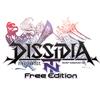 【基本無料】ディシディア NT フリーエディション【どこまで無料?】