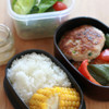 ダイエット中も鶏は「もも」を!:鶏ハンバーグ弁当&ロブションサラダ